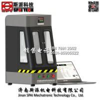 济南斯派 MPX-500型全自动销盘式摩擦磨损试验机