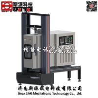济南斯派高低温电子万能材料试验机 电子拉力试验机